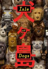Isle of Dogs Review Frankie Feldman