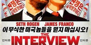 The_Interview poster